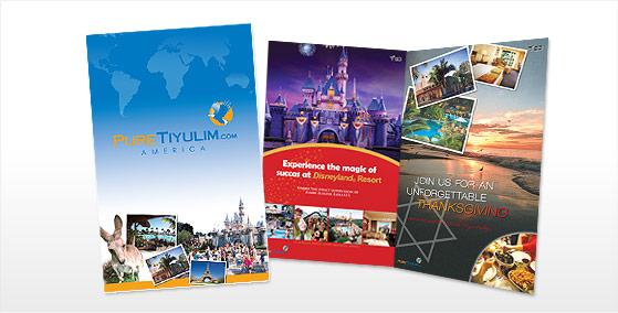 Pure Tiyulim Brochure Design